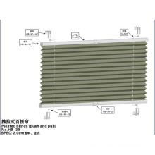 2.0cm Pleated Blinds (push and pull) (HB-39)
