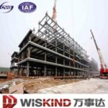 Material de painel de parede de edifício de estrutura de aço para escritório