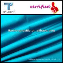 Спандекс саржевого хлопка ткани/твил спандекс ткани/хлопок Spandex ткани