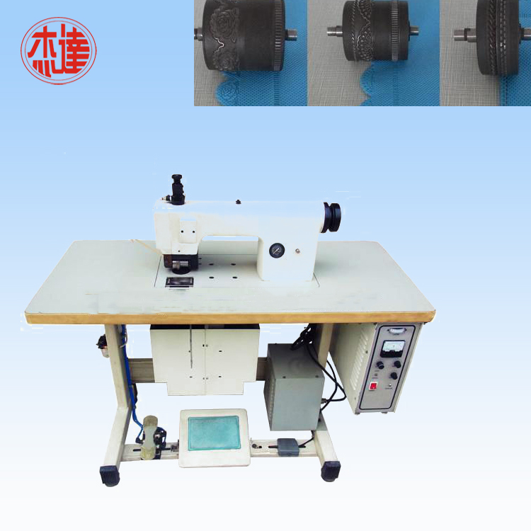 20khz Nonwoven Ultrasonic Lace Sewing Machine