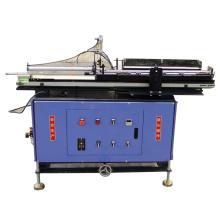 Alimentador de material para máquina de laminação de linha