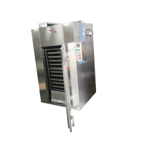 Hot air circulation cassava chips dryer machine drying oven commercial dehydrator