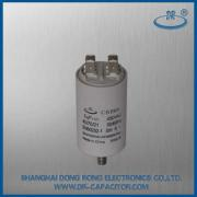 Automative capacitor(-40~105℃)