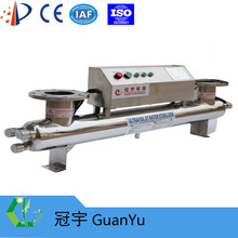 Aquarium uv lamp for agricultural production water