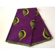 African Printing Fabric