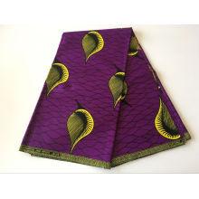 Африканская печатная ткань