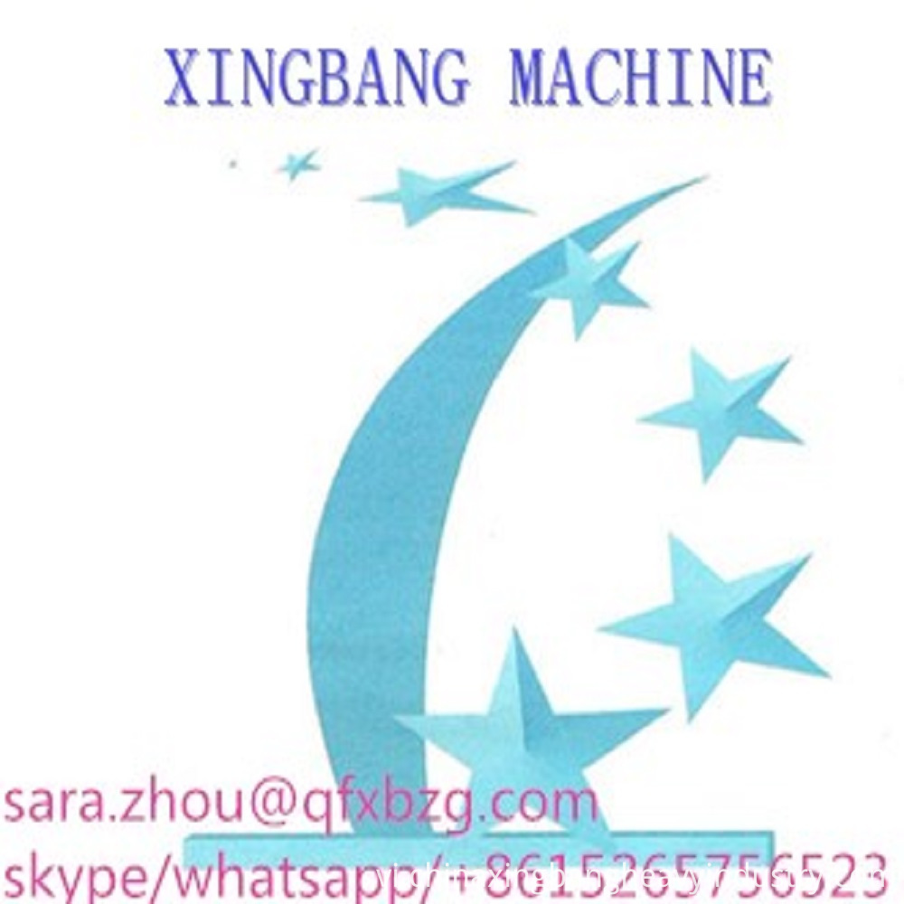 Blow Molding Machine For Plastic Container