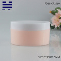 Wholesale plastic loose compact powder case with sifter