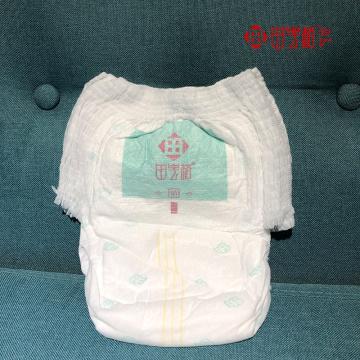 corduroy pants baby backpack adult nappies