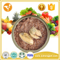 New release price reasonable quality guaranteed canned dog food
