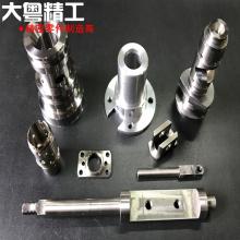 Componentes hidráulicos personalizados e carretel de válvula de retenção