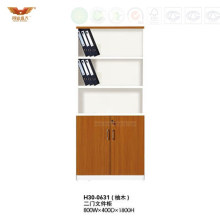 Modern Wooden Office Furniture Filing Cabinet Office Bookcase (H30-0634)