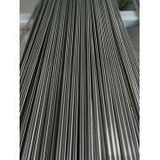 Alloy 600/ Inc 600 Nickel Alloy Tube 21.3*2.11mm