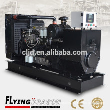 Lovol generator 110kw power generator 137.5kva electrical gensets price
