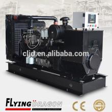 Lovol генератор 110kw генератор энергии 137.5kva электрические генераторные установки цена
