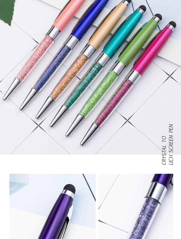 tul ballpoint pens