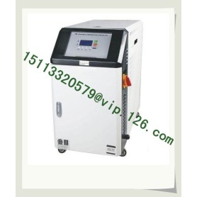 Standard Water Mould Temperature Controllers