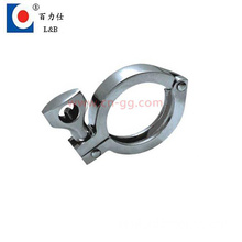 Stainless Steel Tube Clamp