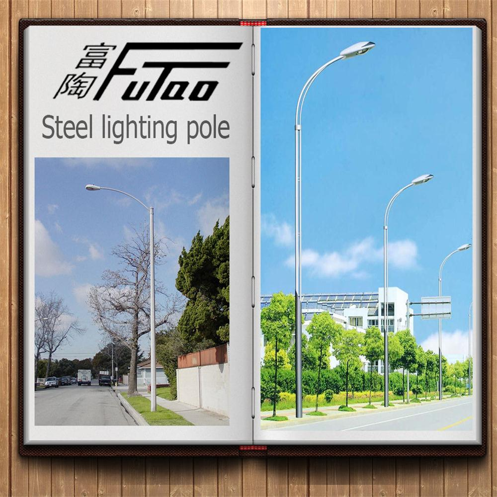 Hot Dip Galvanized 11M Steel Light Pole