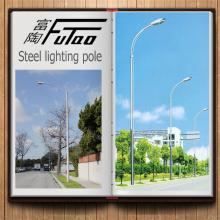 Hot Dip Galvanized 8M Street Light Pole