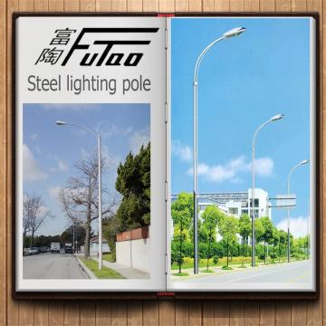 Hot Dip Galvanized 12m Road Light Post
