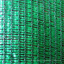 Agricultural100 HDPE девственницы-зеленая сеть тени солнця