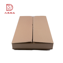Different types custom design paper flat pack packaging boxes