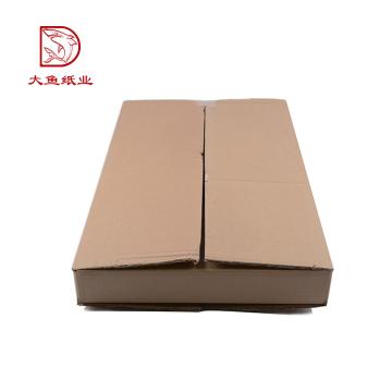 Différents types de boîtes de conditionnement de papier plat design personnalisé