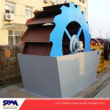 South korea sand and stone washing machine, sand washer machine