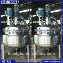 Hot Water Jacketed Stainless Steel Mixing Tank