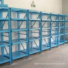 Standard Pallet Steel Mould Holder Racking