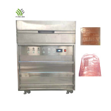 Rubber or Resin Plate Making Machine