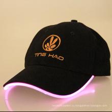 Горячие продажи Светодиодные Кап Кап свет высокого качества