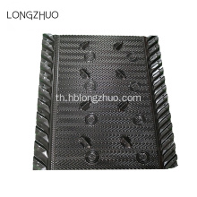 CF915-MA แขวน PVC หรือ PP Cooling Tower Fill