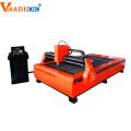 Advertisement CNC router Plasma Cutting Machine 1325