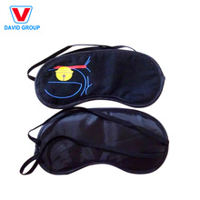 Travel Sleep Satin Eye Mask Wholesale