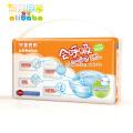 2015 New Sleepy Disposable Sale In Bulk Baby Diaper