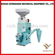 LNT Series Combined Rice Mill Machinery Price