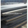 низкая цена ss400 стальная пластина из мягкой стали