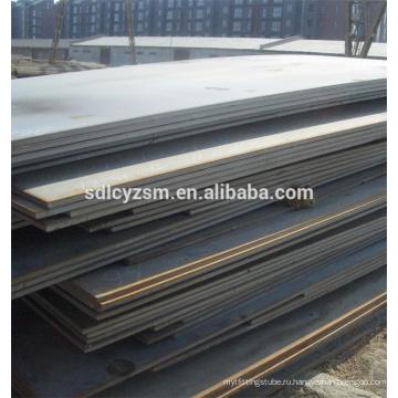 сс400 толстая пластина из мягкой стали