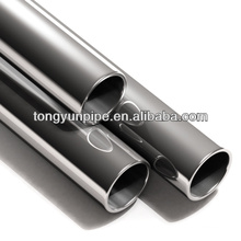 Precision Pipe made in china