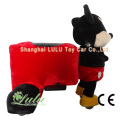 Micky Rider animaux Coin Operated Machine