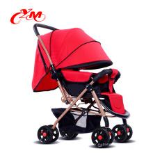 2015 новая модель высокое качество лучший Продавец детские коляски/двойной толкатель детские коляски/принят EN1888 хорошие детские коляски 3 в 1