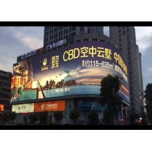 High Definition Outdoor Curved LED Display