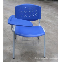 2016 Hot Selling Cheap Plastic Chair with Writing Table/Pad, Plastic Tablet Chair