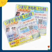 Carte magnétique d'affaires carte carte aimant réfrigérateur