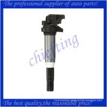 597091 9807841880 V7562744 for peugeot 2008 207 207cc ignition coil