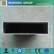 Good Quality Competitive Price 2017A Aluminium Square Pipe