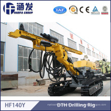 Hf140y Air DTH Drilling Rig Machine for Sale