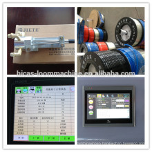 Qingdao textile loom toyota air jet loom machine in india